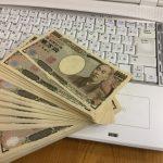 モンの副収入とお金の考え方