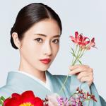 ドラマ「高嶺の花」石原さとみ主演、恋人役の峯田は銀杏BOYZで「ひよっこ」にも出演俳優